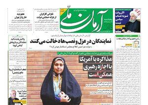 پروانه سلحشوری: اگر رهبری اجازه دهند با آمریکا مذاکره میکنیم/ دولت روحانی مانع قحطی در ایران شد، کاری شد کارستان!