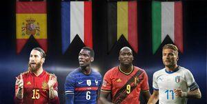 نزدیکترین گزینه میزبانی فینال لیگ ملت های اروپا