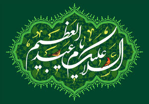 کربلای ملک ری عبدالعظیم؛ یادگار مجتبی عبدالعظیم