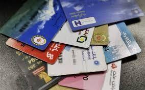 توصیه پلیس فتا در مورد حساب بانکی و سیمکارت اجارهای