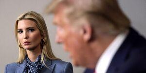 حق مشاره ۲۶ میلیون دلاری ایوانکا ترامپ!