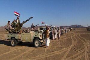 منطقه هفتم نظامی یمن آزاد شد