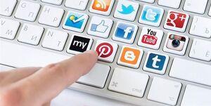 آیا اعتمادبه نفس لازم برای حضور در شبکههای اجتماعی را دارید؟
