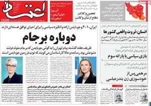 مرعشی: مخالفان مذاکره از بهبود معیشت مردم میترسند/ ما نمیتوانیم با همسایه بزرگی مانند عربستان قهر باشیم