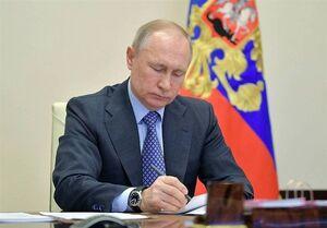 پوتین اقدامات ضدتحریمی روسیه را تا پایان سال ۲۰۲۱ تمدید کرد
