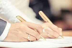 انتظارات عجیب یک دختر خانم برای ازدواج