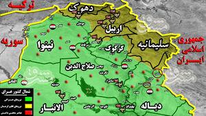 جزئیات تحرکات مشکوک عناصر مخفی داعش در استان دیاله/ مشت کوبنده رزمندگان به تروریستها در مناطق «حمرین، خانقین، مقدادیه» + نقشه میدانی و عکس