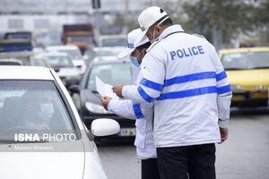 تمدید محدودیتهای تردد درون و برون شهری تهران