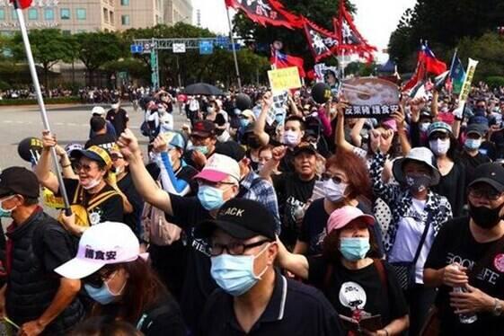 تايواني،حزب،برگزار،افزودني،تايوان