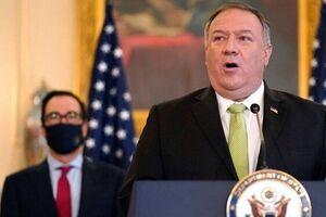 پامپئو: دسترسی ایران به درآمدهای نفتی را محدود کردیم