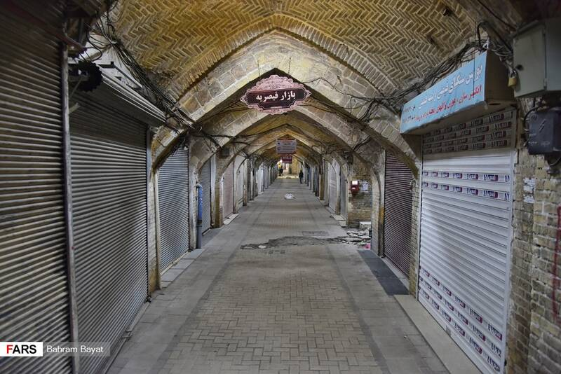 تعطیلی طولانی ترین بازار مسقف ایران
