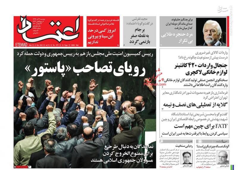 سهم «عباس آخوندی» ها در آلونک نشینی ها