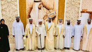 """شورای فتوای امارات """"اخوان المسلمین"""" را سازمانی تروریستی اعلام کرد"""