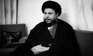 شهید صدر: «وابستگی» عامل نابودی کشور است