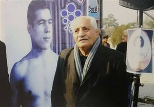 تشییع پیکر خادم در حضور قهرمانان جهان و المپیک