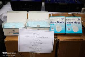 عکس/ کشف ماسک قاچاق