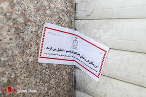 عکس/ پلمپ یک مرکز توزیع مرغ توسط تعزیرات