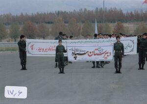 دبیرستان سپاه تهران