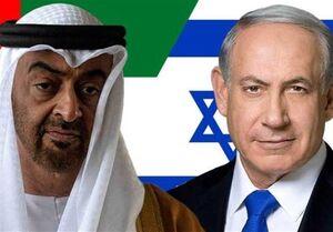 نتانیاهو هفته آینده به امارات و بحرین میرود