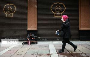 عکس/تهران در چهارمین روز اعلام محدودیتها