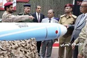 وبگاه یمنی| شوک موشکی صنعاء به واشنگتن بیشتر از ریاض بود - کراپشده