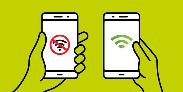 2987810 - ماجرای تصرف آنتنهای موبایل با آنتن شخصی