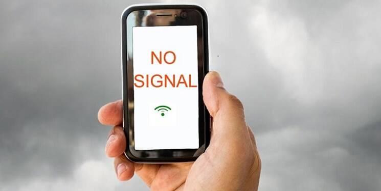 2987812 - ماجرای تصرف آنتنهای موبایل با آنتن شخصی