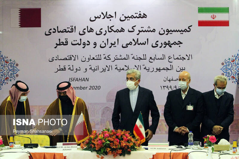 هفتمین اجلاس کمیسیون همکاریهای اقتصادی ایران و قطر