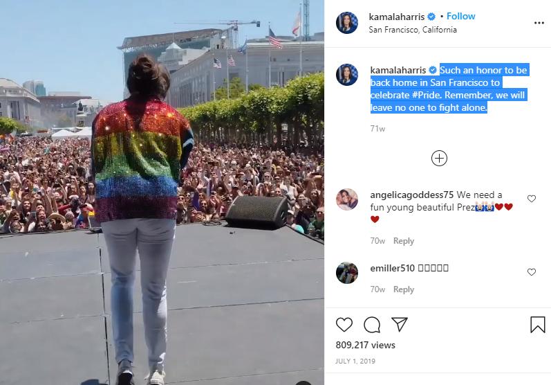 «کاملا هریس» چه ارتباطاتی با همجنسگرایی دارد؟ +عکس