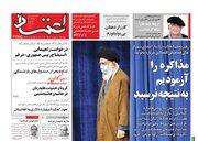مشاور سابق آخوندی: ایران دنبال عذرخواهی ترور سردار سلیمانی است / مقایسه میرحسین با ترامپ مردم فروشی است!