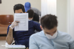 جدیدترین آمار ثبت نام در کنکور دکتری ۱۴۰۰ اعلام شد