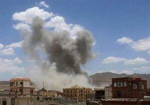 حمله جنگنده های سعودی-اماراتی به مناطق مسکونی یمن/ادامه نقض توافق آتش بس الحدیده توسط ائتلاف عبری-عربی-غربی