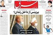 زیباکلام: چرا گرانی مرغ را تقصیر روحانی میاندازید!؟ / عصبانیت اصلاحطلبان از جای خالی وکیلالدولهها در مجلس