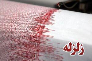 زلزله ای به بزرگی ۴.۸ ریشتر مراوه تپه را لرزاند