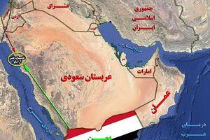 سعودیها همچنان در شوک حمله موشکی به آرامکو