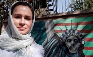 بازتاب گسترده تبادل جاسوس رژیم صهیونیستی با سه شهروند ایرانی +تصاویر