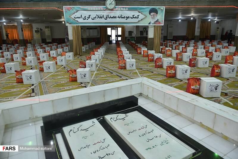 مرحله چهارم نهضت کمک مومنانه در حسینیه عاشقان کربلا ساری