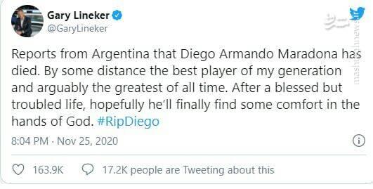 تسویه حساب انگلیسیها با مارادونا بعد از مرگ!