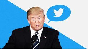اعتراض ترامپ به محدودیتهای جدید توئیتر علیه حساب کاربریاش