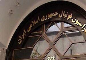 عرببراقی: کمیتههای اخلاق و حقوقی فدراسیون باید به حاشیههای داوری ورود کنند
