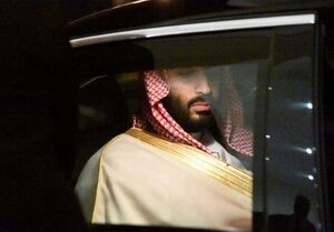 فساد یا تسویه حساب با ساختار نظامی سعودی؟