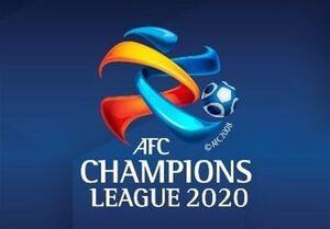 لیگ قهرمانان آسیا| صعود بیجینگ چین و پیروزی اولسان کرهجنوبی
