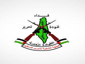 واکنش جبهه خلق برای آزادی فلسطین به ترور شهید فخریزاده