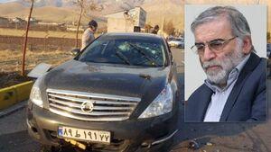 فیلم/ نقش آمریکا در ترور دانشمند هستهای ایران