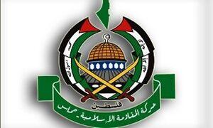 جنبش حماس و جهاد اسلامی فلسطین ترور محسن فخریزاده را محکوم کردند