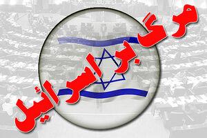 فیلم/ واکنش زائران مزار شهید سلیمانی به خبر ترور فخریزاده
