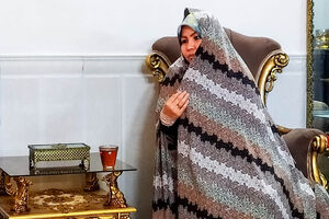 خواستگاری یک نفره جناب سرگرد از دختر افغانستانی!