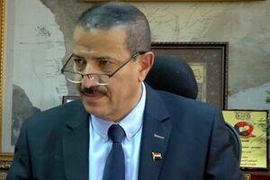 وزیر خارجه یمن  هشام شرف