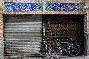عکس/ مشاغلی که از شنبه در تهران باز میشوند