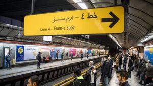عکس/ ازدحام مسافر در مترو تهران!